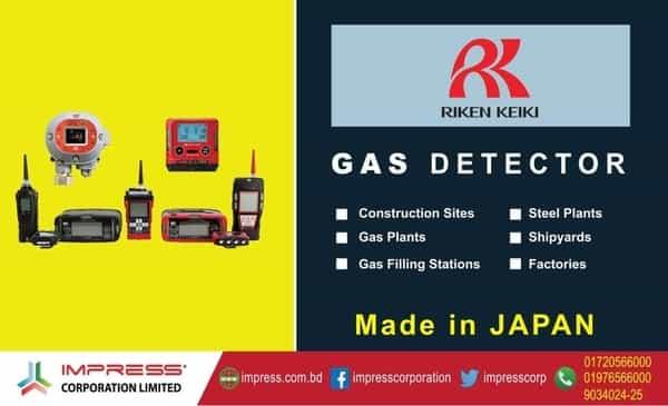 Multi Gas Monitor Dealer in Bangladesh
