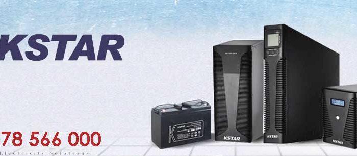 KSTAR Online UPS Dealer Price in Bangladesh